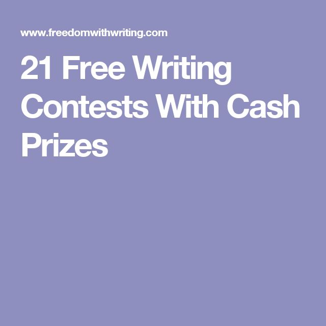 Essay contests with cash prizes - Get Skillful Composing