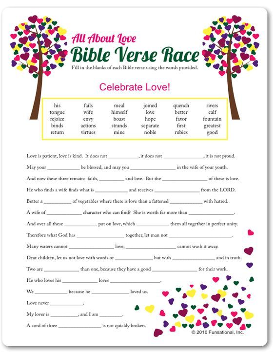 Printable All About Love Bible Verse Race - Funsational ...