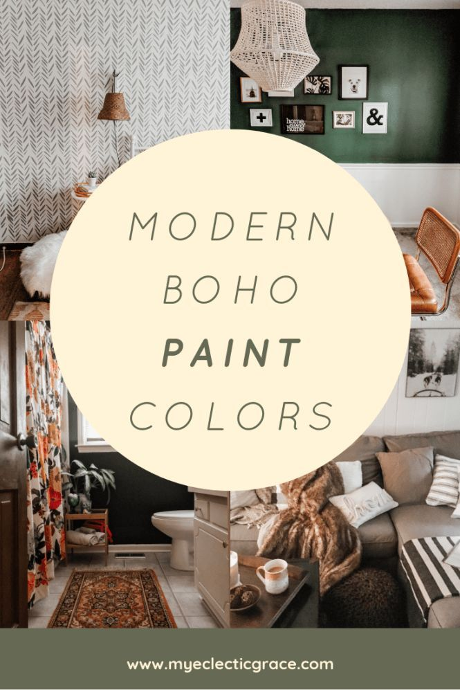 One Blogger With A Modern Boho House Shares All The Paint Colors She Used To Pull Together Her Ecle Colourful Living Room Decor Boho Interior Design Boho House