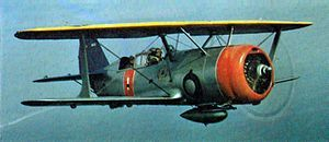 SBC-4 New York Naval Air Reserve 1940.jpg