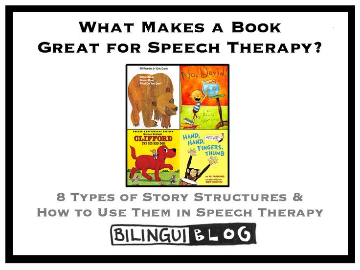 What makes a great speech