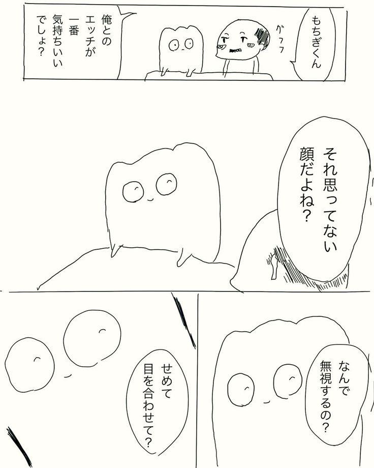 ゲイ 漫画 吸血鬼