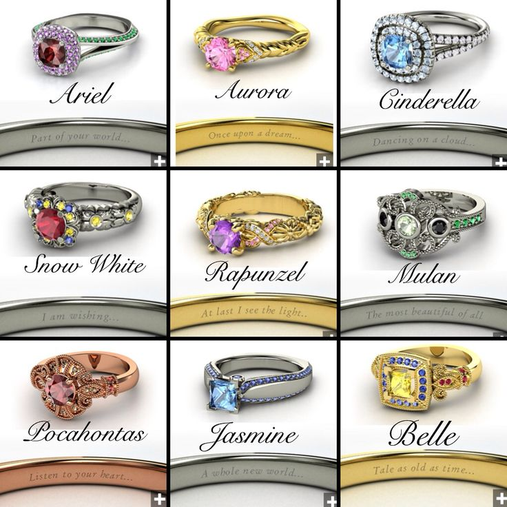 17 Best 1000 images about disney rings on Pinterest Disney Disney