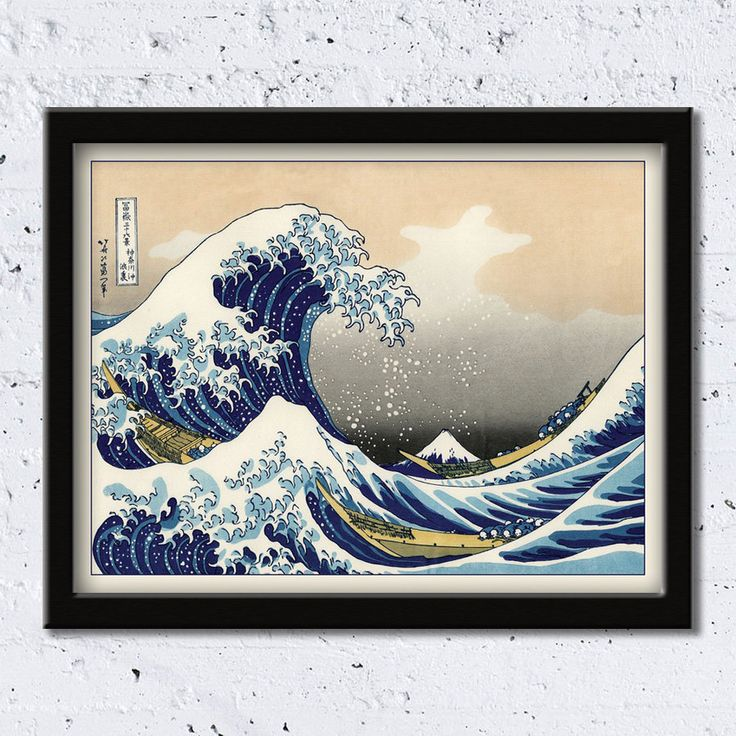 ca.1880 The Great Wave off Kanagawa // Wood Block Print // Artist: Hokusai // Asian Art // High Quality Fine Art Reproduction Giclée Print by WiredWizardWeb on Etsy