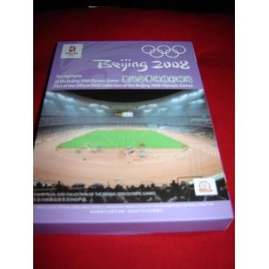 The Highlights Of The Beijing 2008 Olympic Games $49