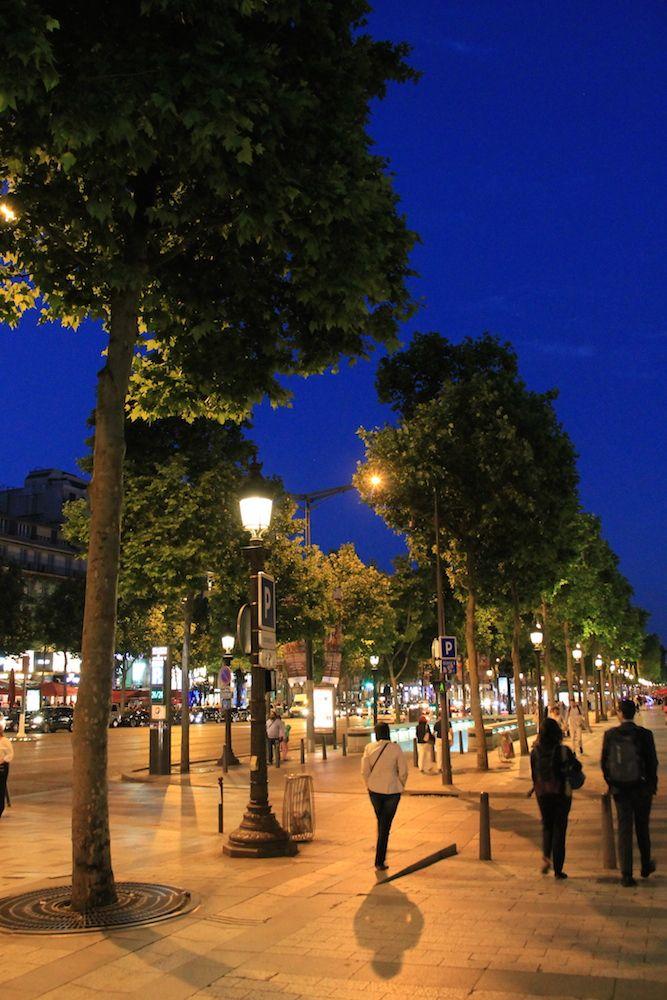 Pola Elizejskie w Paryżu