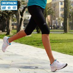 Decathlon бег трусцой брюки узкие брюки стрейч женский весной и летом дышащий быстросохнущие брюки KALENJI