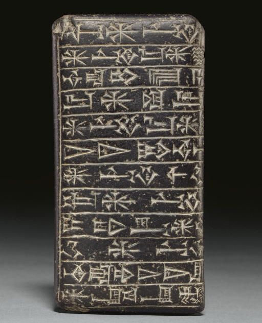 Cuneiforms. Found in 31 Century BC (c. 3500-3000 BCE). Cuneiform means wedge shaped. This also comes from a Latin word. There are only few hundred qualified cuneiformists in the world who can read the text. First developed by the ancient Sumerians of Mesopotamia. This was used in Mesopotamia, Persia, and Ugarit. First cuneiform tablet was called proto-cuneiform as they were more visible.