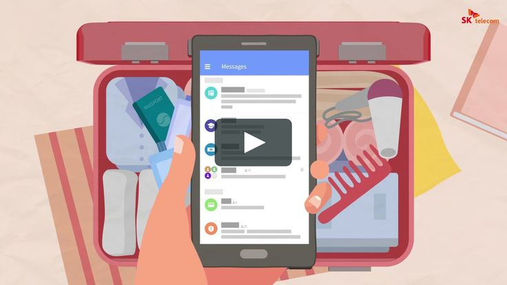 T- Message explainer video