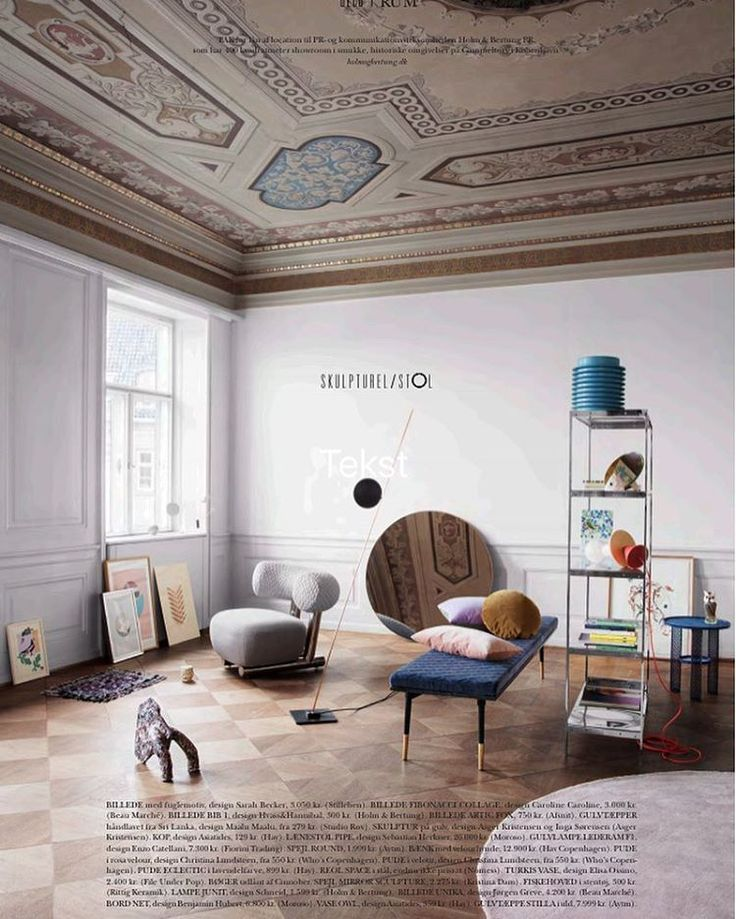 206 отметок «Нравится», 8 комментариев — Pernille Vest stylist (@pernille.vest) в Instagram: «My new #deco in @rum_id #issue3 #location @holmogbertungpr #interior #living #decor #modern #style…»