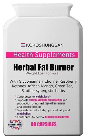 KOKOSHUNGSAN Herbal Fat Burner