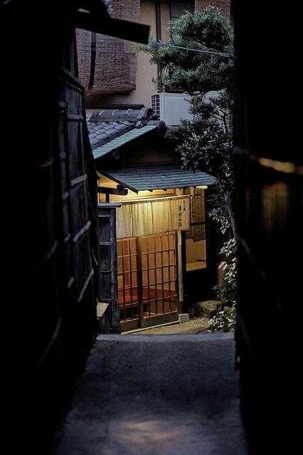 Kiyomizu-sansô / Florent Chevalier