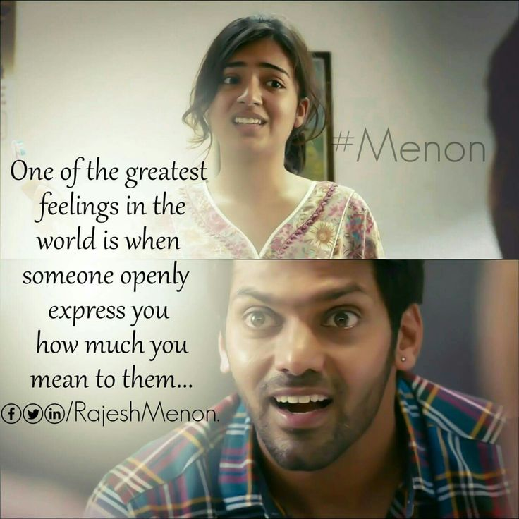 285 Best Raja Rani Quotes Images On Pinterest