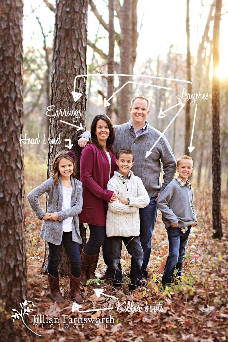 What to wear for your family portrait session.  Suggestions on choosing your outfits by Jillian Farnsworth of Jillian Farnsworth Photography