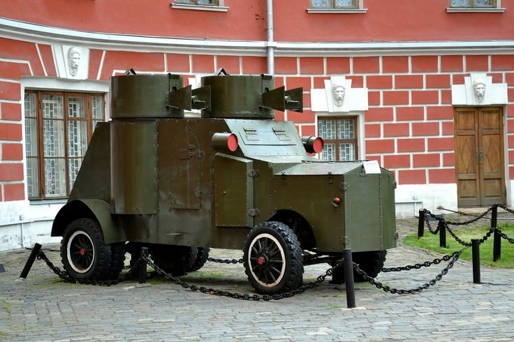 A Fiat-Izhorsky armoured car (designed in 1916 in Russia, on the base of  Fiat 50 HP chassis). A view from the right side. A replica of the original armoured car exhibited before the Central Museum of the Contemporary History of Russia in Moscow. Photo by Dmitry Ivanov. #armoredcar, #fiat, #militaryvehicle, #museum, #Moscow, #RedArmy