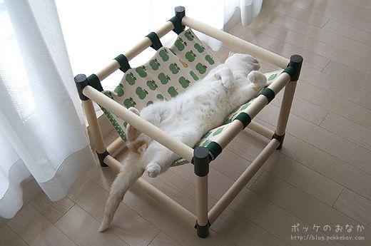 17 Best Ideas About Cat Hammock On Pinterest Diy Cat