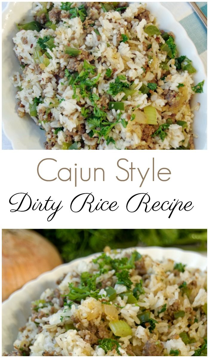 Do you love Cajun food?  Try this Cajun style dirty rice recipe for dinner tonight!  Easy to make and your family will love it!   via @DianeHoffmaster