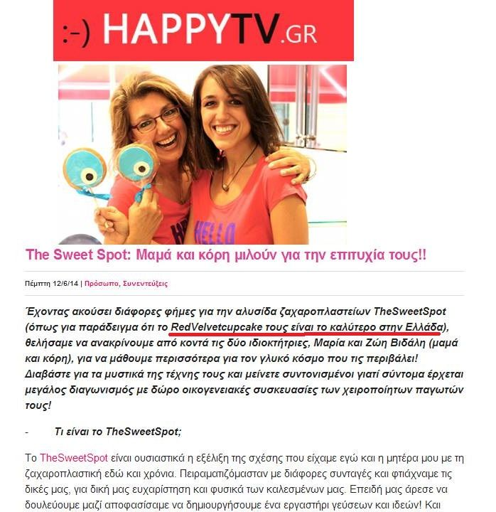 thank u #happytvgr http://www.happytv.gr/sweet-spot-mama-ke-kori-miloun-gia-tin-epitichia-tous/?fb_action_ids=10152324432862745fb_action_types=og.likes