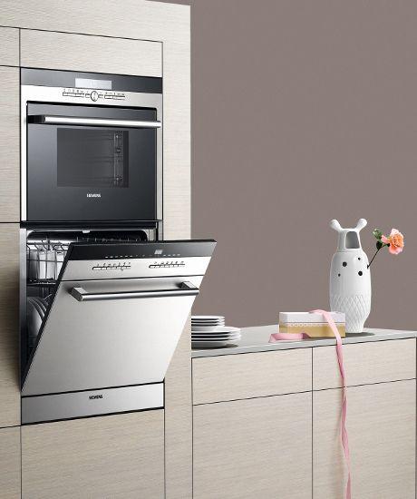 siemens dishwasher - wall mounted