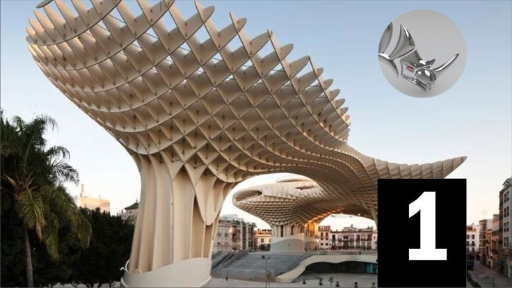 Rhinoceros Tutorial / Forms used in architecture (1/3)
