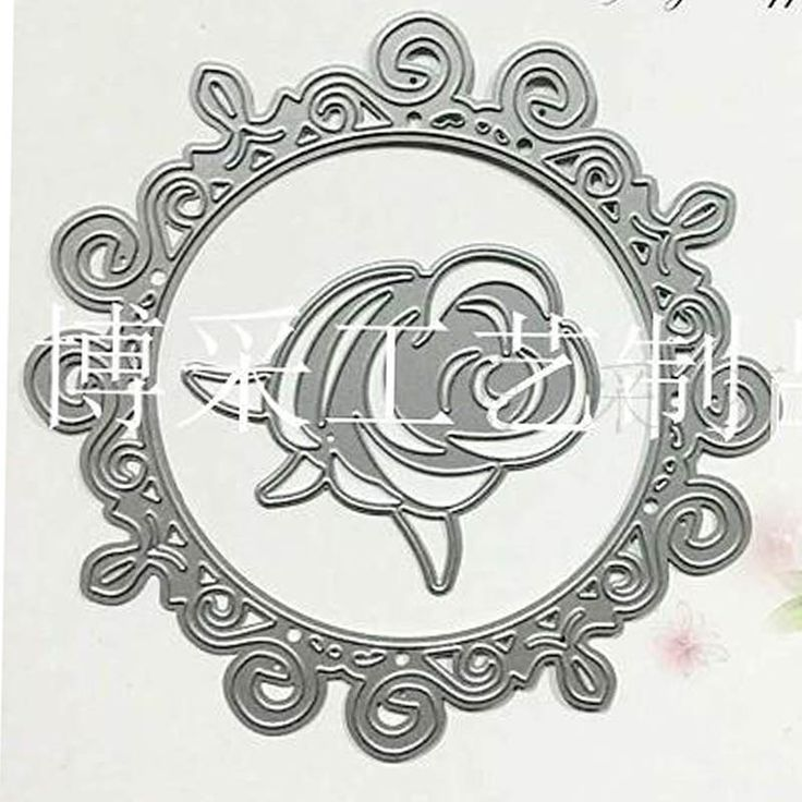 Find More Teaching Resources Information about Metal Rose Frame Cutting Dies Stencils for DIY Scrapbooking/photo album Decorative Embossing DIY Paper Cards,High Quality frame carbon road bike,China stencil printer Suppliers, Cheap frame carbon from Decor Specialist on Aliexpress.com