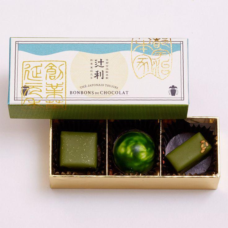 〈辻利〉の茶匠がチョコレートに合う宇治抹茶を厳選しました。【バレンタインデー届け専用】ボンボンショコラ3個入(2箱セット)