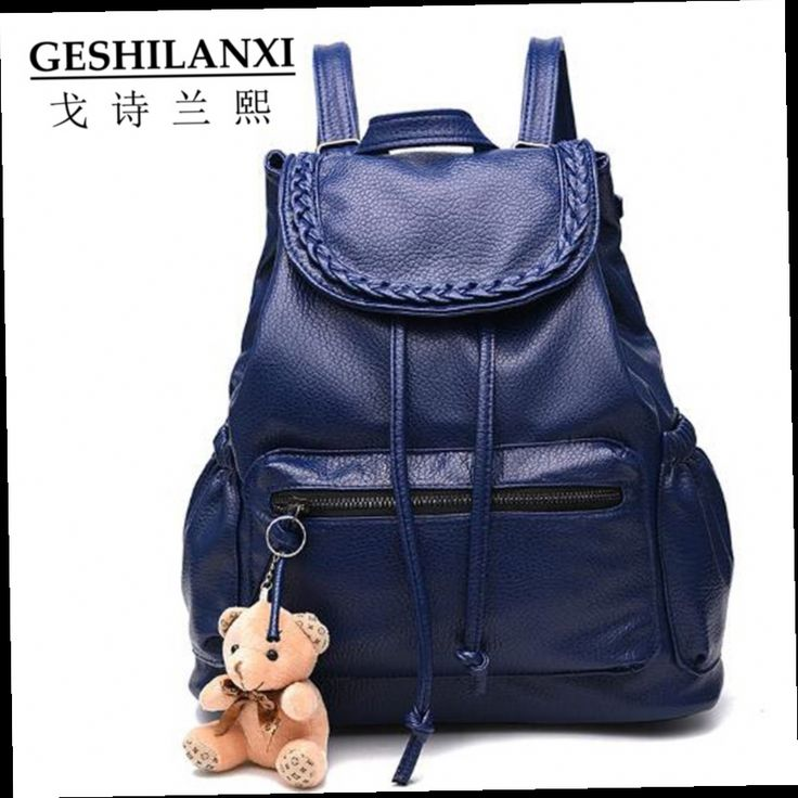 43.98$  Buy here - http://aliiad.worldwells.pw/go.php?t=32754516403 - 2016 chain bags women famous brands women designer backpack fashion fresh girls style ladies Embossed Delicate  bear decorate