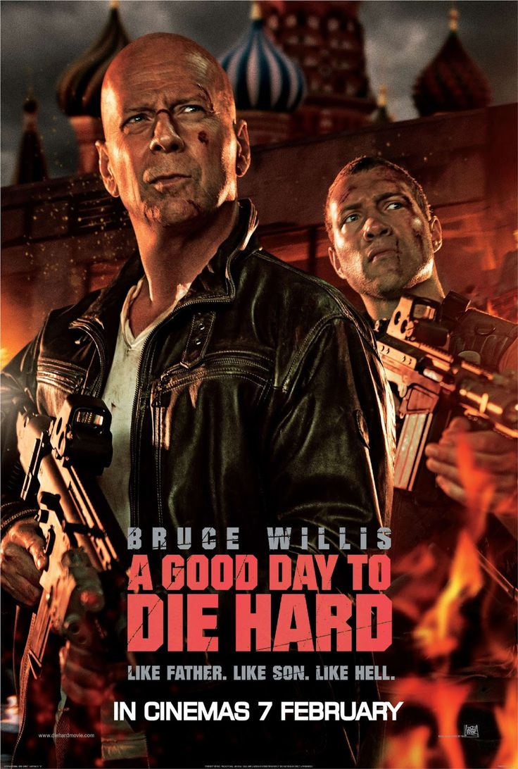 Well done for number 4 in an over the top series - Die Hard 4 - a good day to die hard