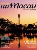 Inflight magazine cover image: airMacau (Air Macau)