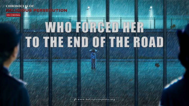 "Christian Video | Chronicles of Religious Persecution | ""Who Forced Her ..."