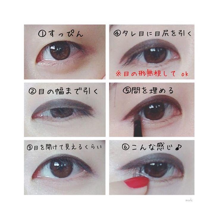 いいね!147件、コメント16件 ― マリカ ( marika )さん(@msmagic_marika)のInstagramアカウント: 「✱ eye makeup ✱ . . . オルチャンメイク アイメイクの詳細です  ✧ . アイシャドウは #マジョリカマジョルカ の シングルシャドウ 1色のみです ❣ . ②…」