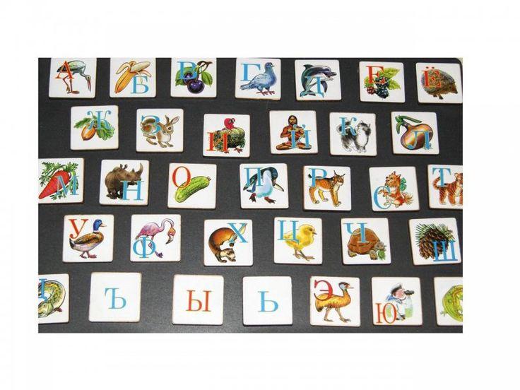 Игрушка Созвездие, Магнитная азбука в картинках (фото, описание) по цене 329 руб. - купить в детском интернет магазине ВотОнЯ