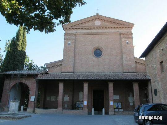 Базилика дель Оссерванца - Сиена Италия.