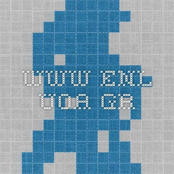 www.enl.uoa.gr