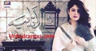 Anabiya Episode 2 on Ary Digital 19th March 2016
