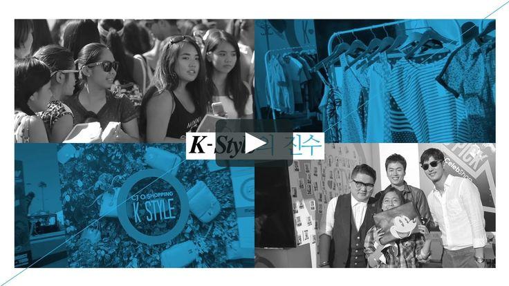 KCON SB CJ O Shopping 2014 F/W Grand Open  2014.08