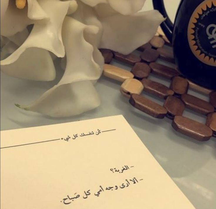 Pin By Leillly On فقيدتي أمي Place Card Holders My Pictures More Than Words