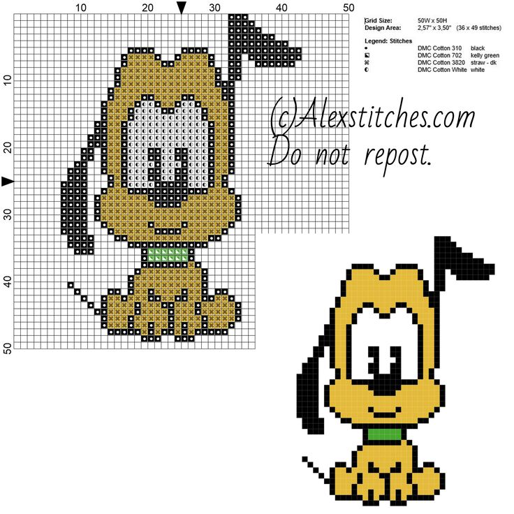 Pluto Disney Cuties free cross stitch pattern 50x50 4 colors