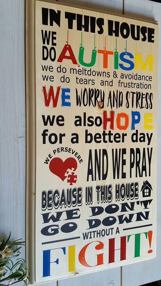 In this house - autism sign - family rules - autism awareness - autism family - wall decor - home inspiration - special needs  #affiliate