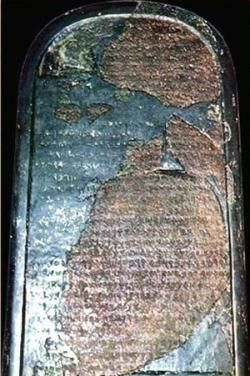 """""""The Moabite Stele, dated ca. 860 BC, contains 36 lines of Phoenician script which relate to the rebellion of King Mesha of Moab against King Jehoram of Israel and King Jehosaphat of Judah (i.e., the House of David). This battle is recounted in  2-Kings 3:5-27"""""""