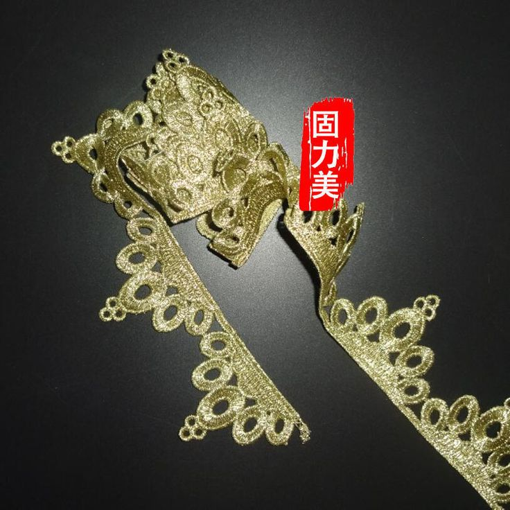 10 yard 3.5cm wide gold thread crown shape luxury lace trim wedding dress bridal headwear Water Soluble Lace Trimmings Venice-in Lace from Home & Garden on Aliexpress.com | Alibaba Group