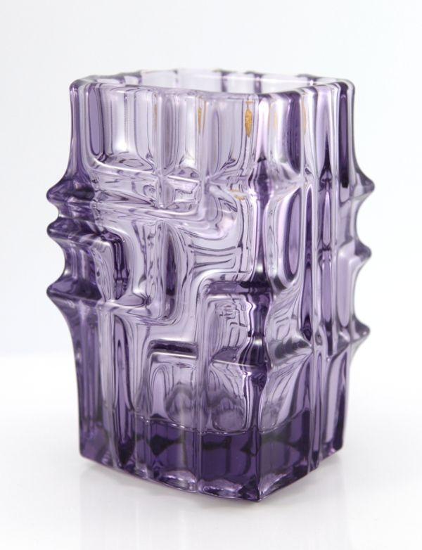 1960s Sklo Union Czechoslovakia Glass Vase