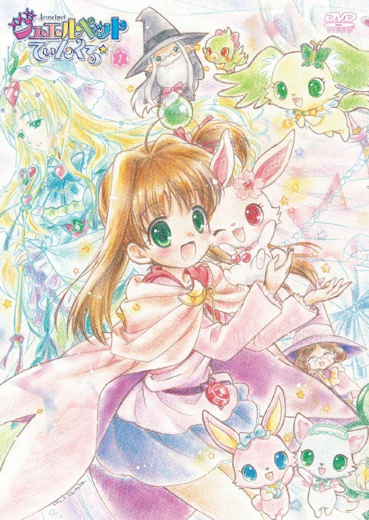 Ru Jewelpet Tink TV Anime Disc1 [Japan Import
