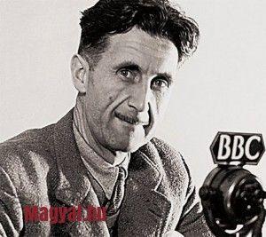 Június 25. -110 éve született George Orwell - Magyal.hu