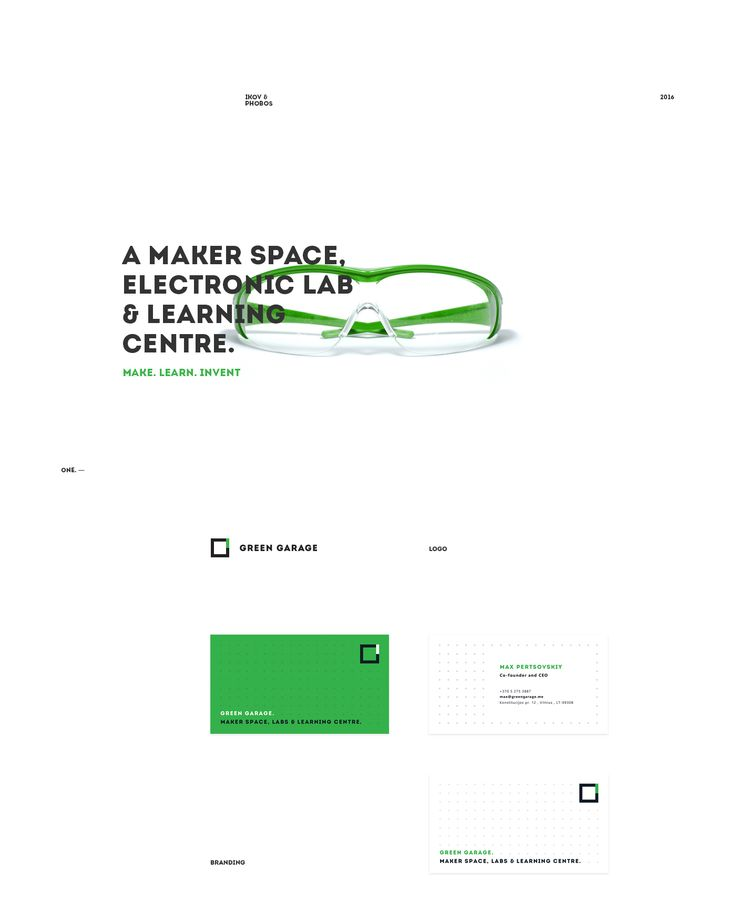 Ознакомьтесь с этим проектом @Behance: «Green Garage» https://www.behance.net/gallery/35249745/Green-Garage