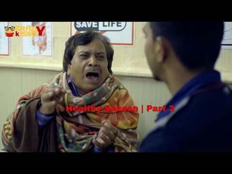 Comedy videos, crazy comedy, funny videos, hindi funny videos, Indian Comedy videos, Crazy kissey, Funny, acting classes, acting tutor, acting master, whatsapp video, funny web series, funny Hindi, hot funny, funny prank, indian prank, entry to bollywood, bb ki vines, funny video clips, vines, eid 2017, salman khan, bollywood, comedy scenes, bollywood songs, comic shortfilm, comdey film, funny acting, nagin dance, best comedy drama, gst, crazy kissey, gst bill, jokes