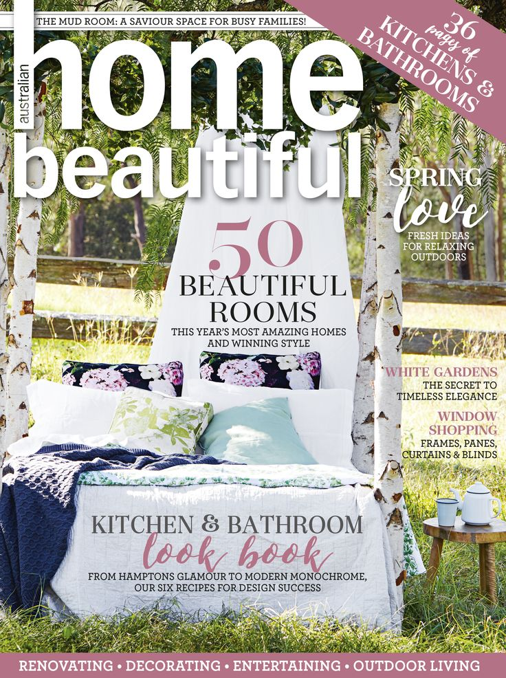 Home Beautiful September 2016