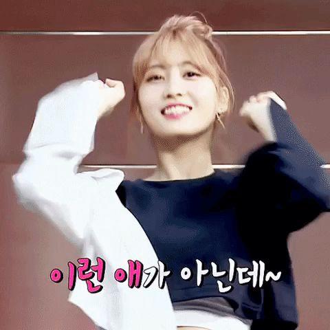 Cô nàng Twice Momo sẽ xuất hiện trong MV kết hợp của SJ Heechul và Min Kyung Hoon. | 360KPOP.NET