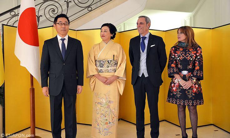 Japón y España estrechan su relación.  La relación entre España y Japón se estrecha cada vez más en el aspecto político, comercial y cultural.