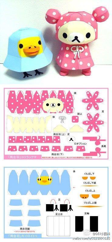 Rilakkuma Bed Time Paper Craft Template!!! | Moldes de ...